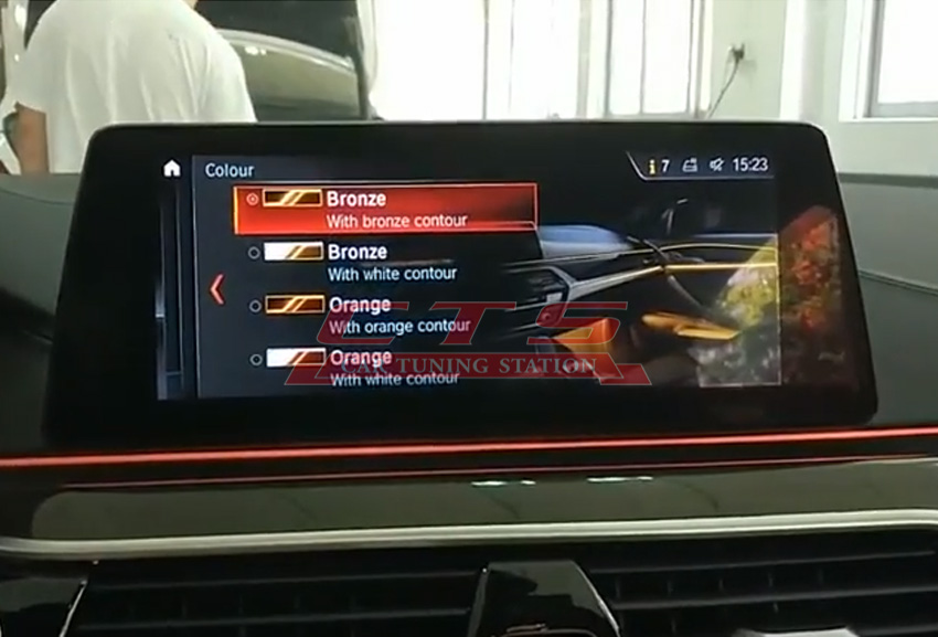 BMW Bower&Wilkins tweeter control menu